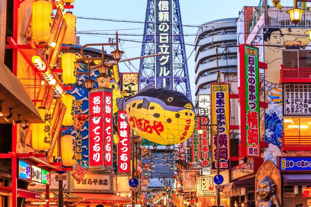 大阪の出雲大社分祠