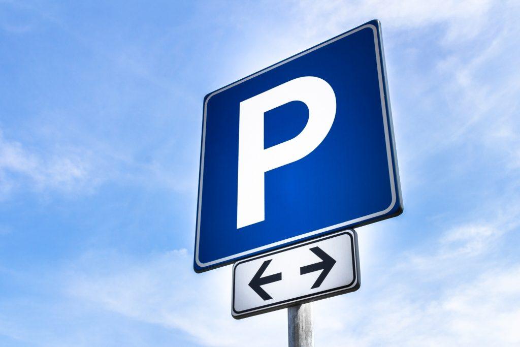 【ドライバー必見!】出雲大社の駐車場情報