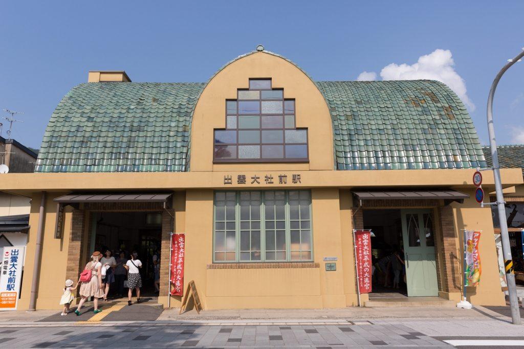 出雲大社周辺の駅紹介
