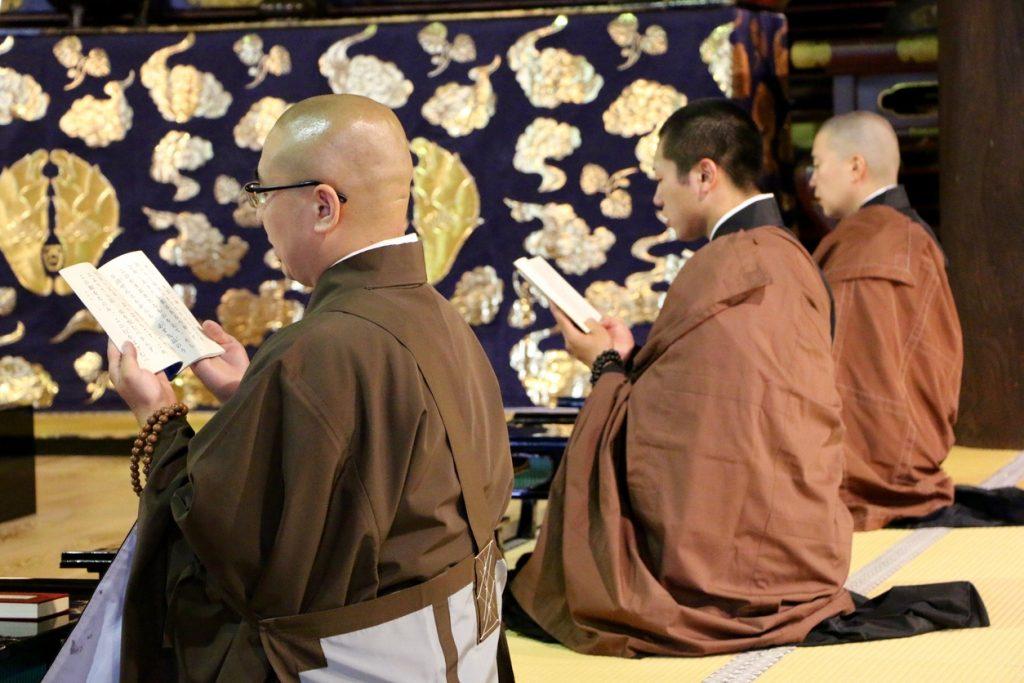 伊勢神宮と仏教